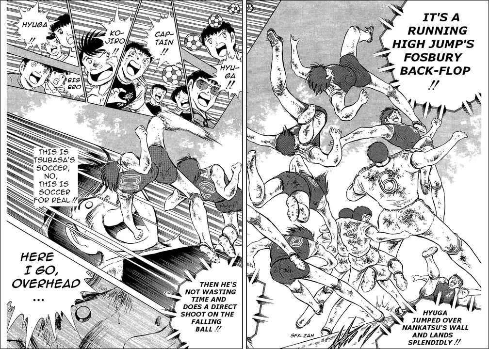Captain Tsubasa, Chapter 84 image 007