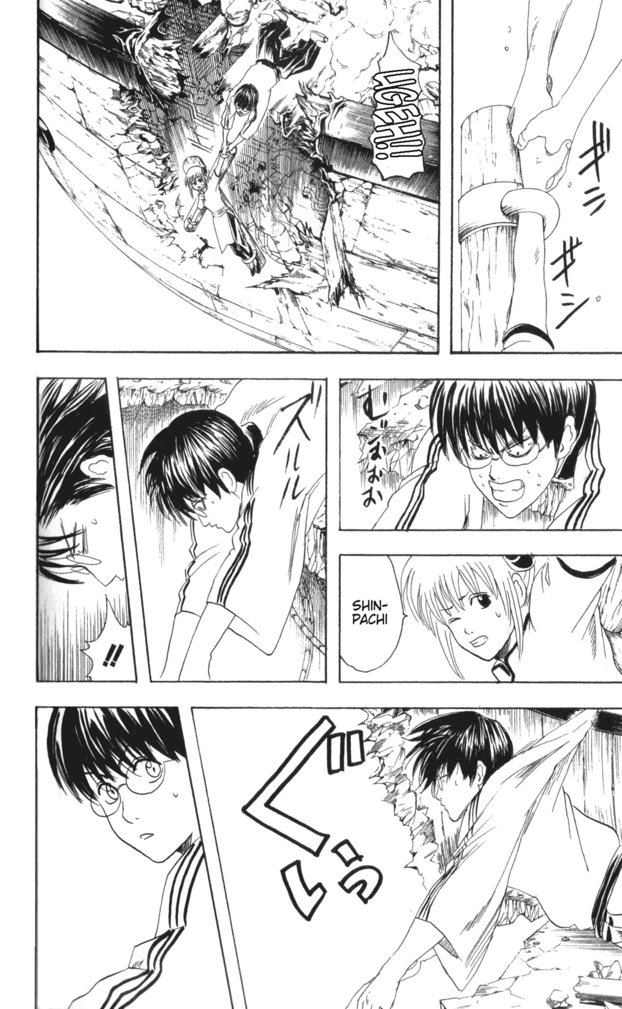 Gintama Chapter, 93 image 017
