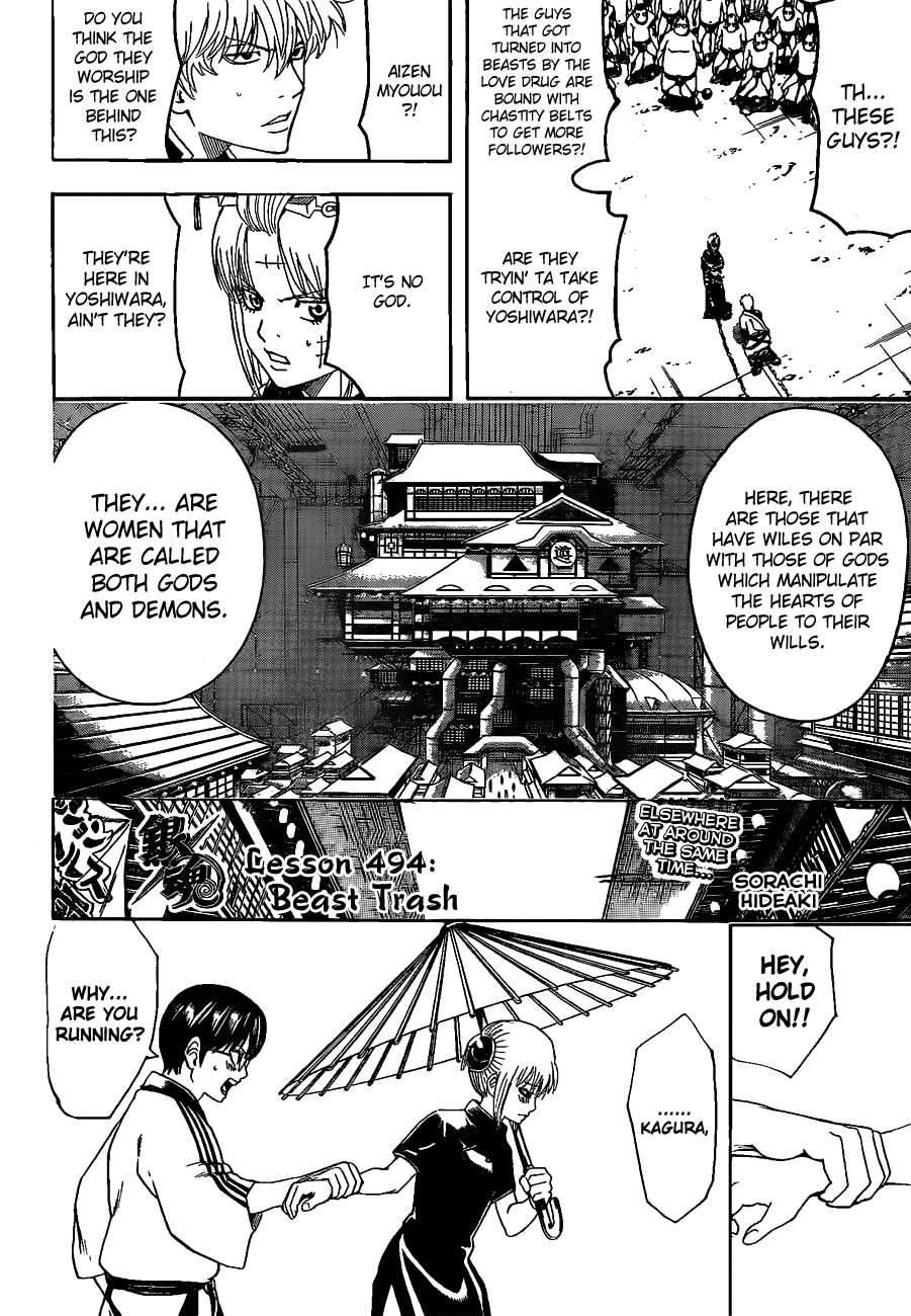 Gintama Chapter, 494 image 006