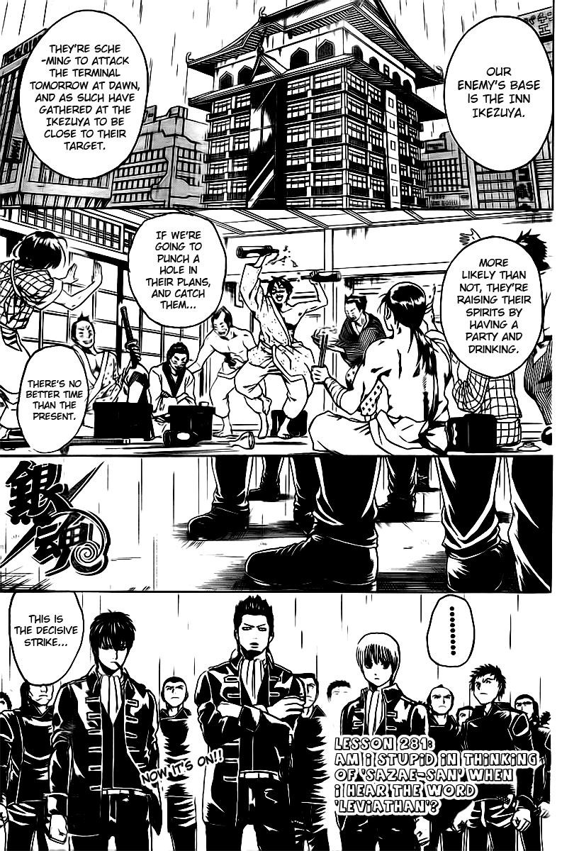 Gintama Chapter, 281 image 001