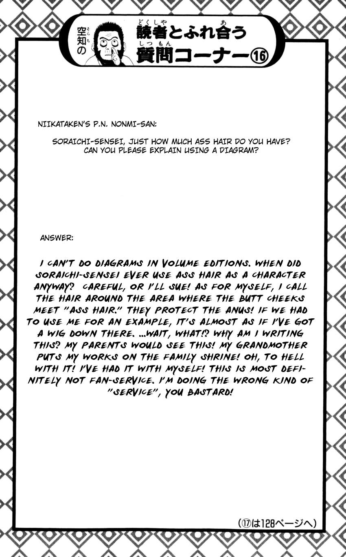 Gintama Chapter, 63 image 023
