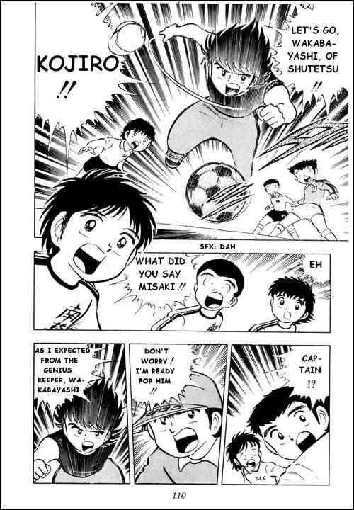 Captain Tsubasa, Chapter 10 image 023