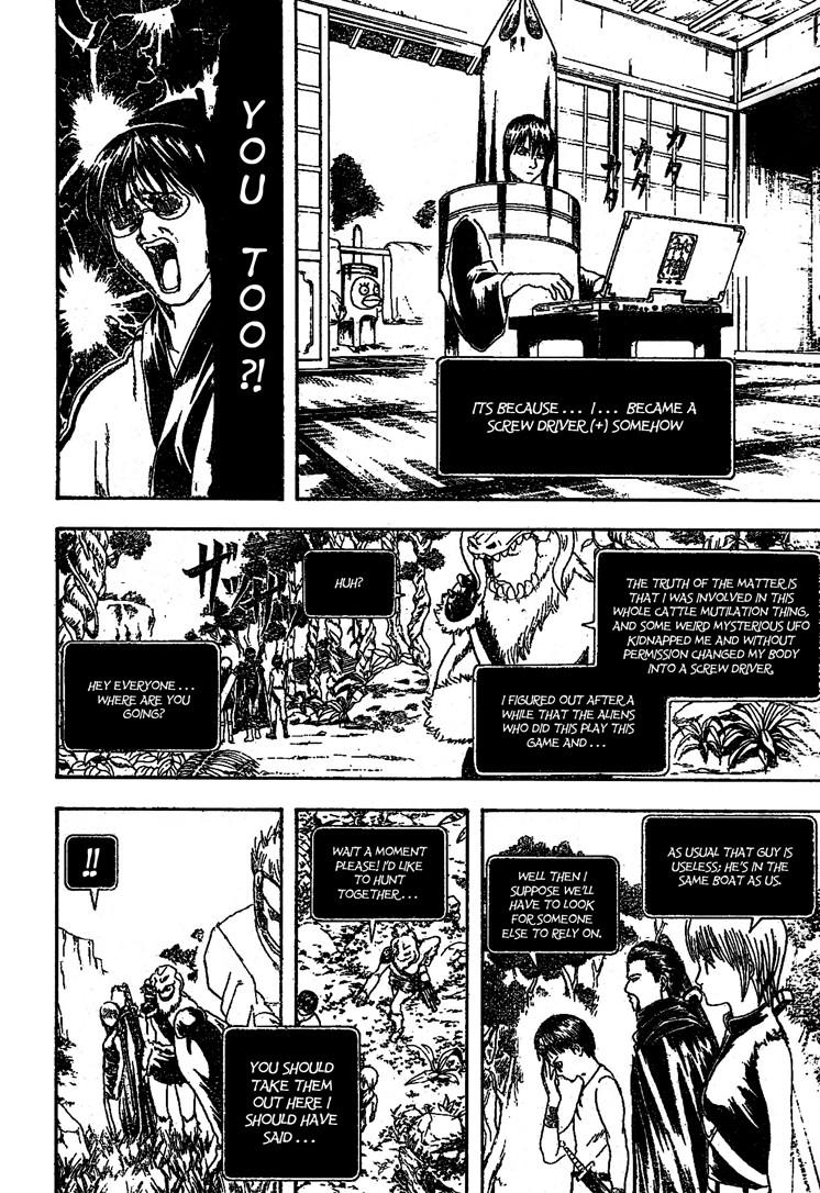 Gintama Chapter, 190 image 010