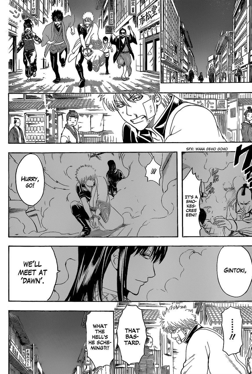Gintama Chapter, 528 image 016