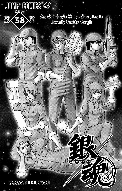 Gintama Chapter, 329 image 007