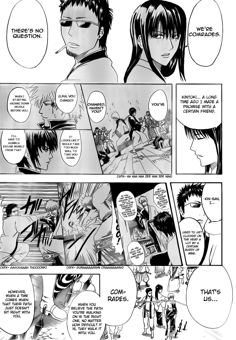 Gintama Chapter, 378 image 007