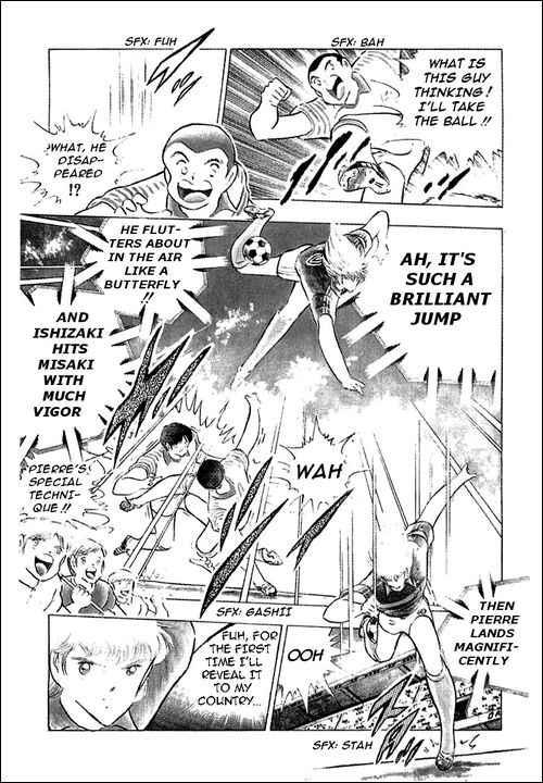 Captain Tsubasa, Chapter 99 image 005
