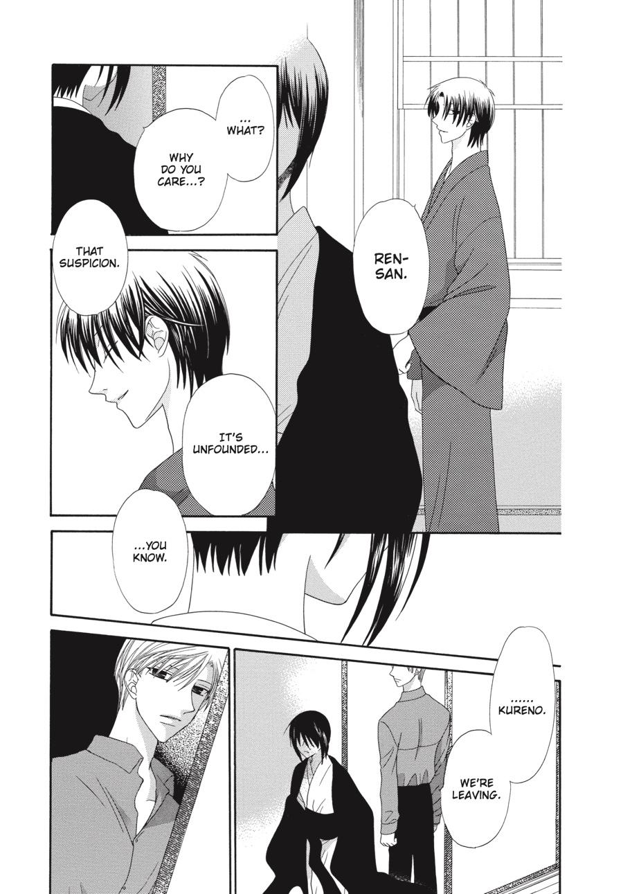 Fruits Basket, Chapter 64 image 019