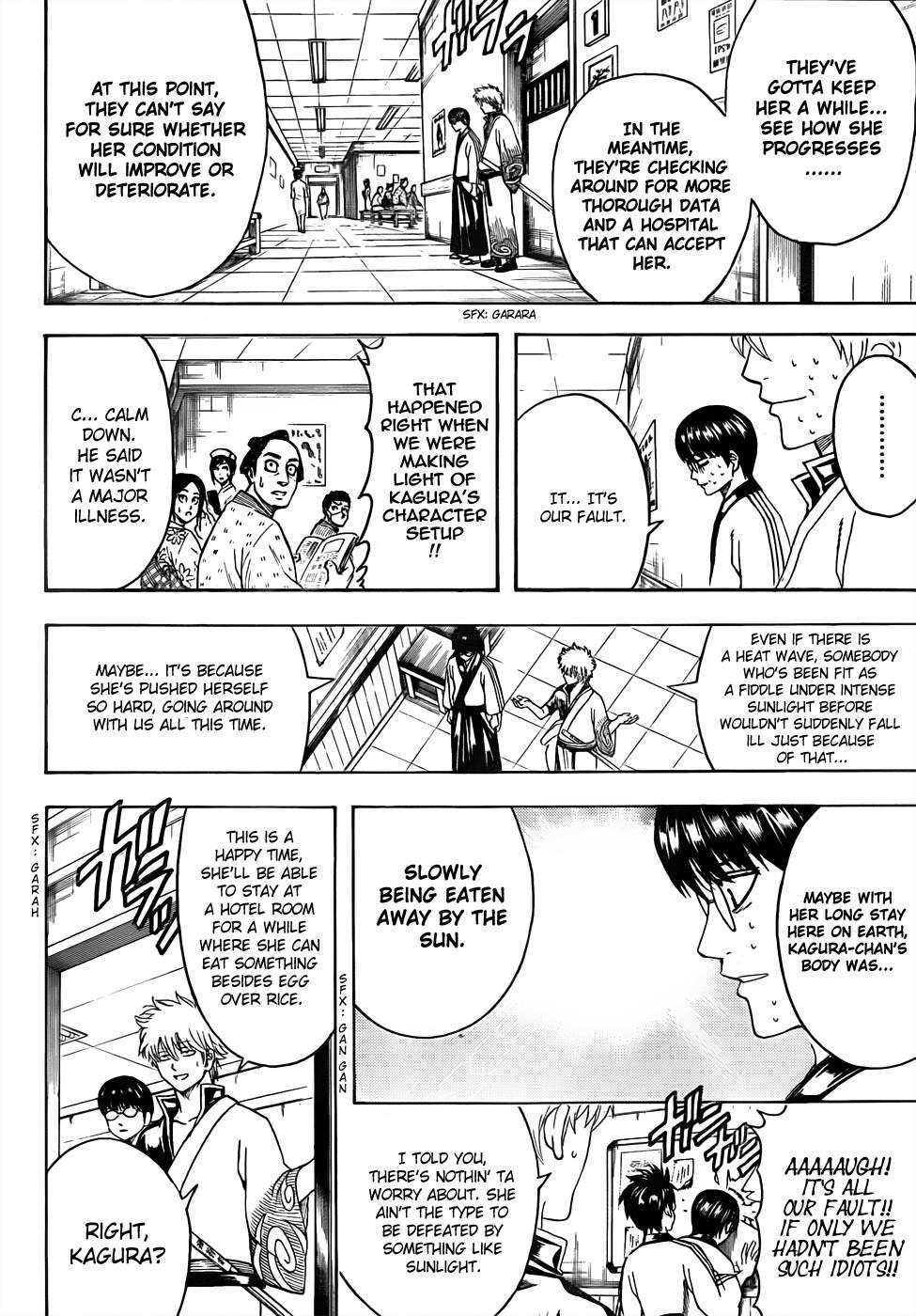 Gintama Chapter, 457 image 006