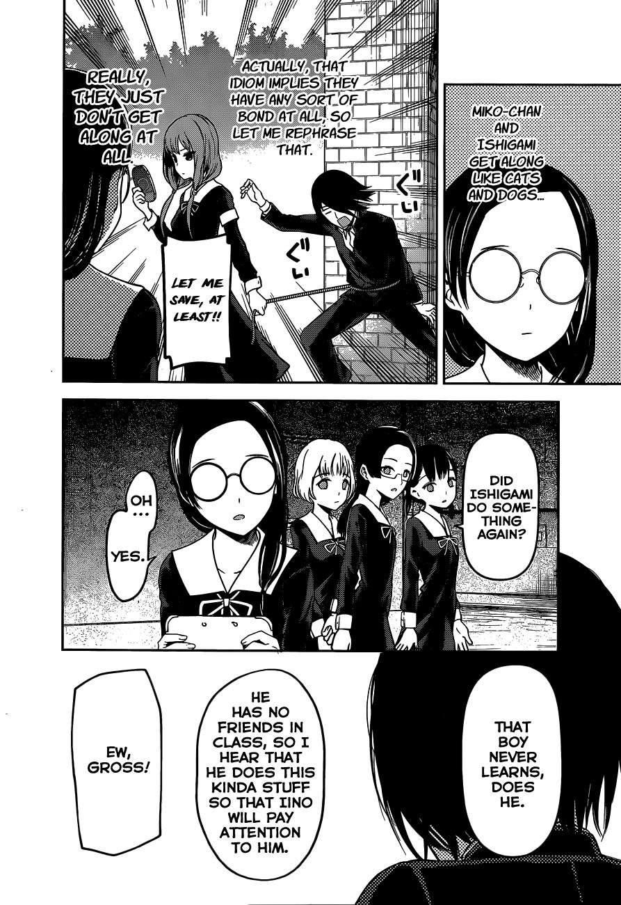 chapter 85 image 012