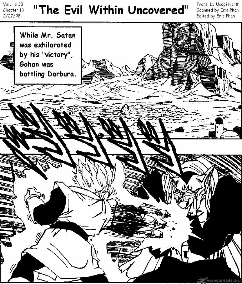 Dragon Ball, Chapter 456 image 001