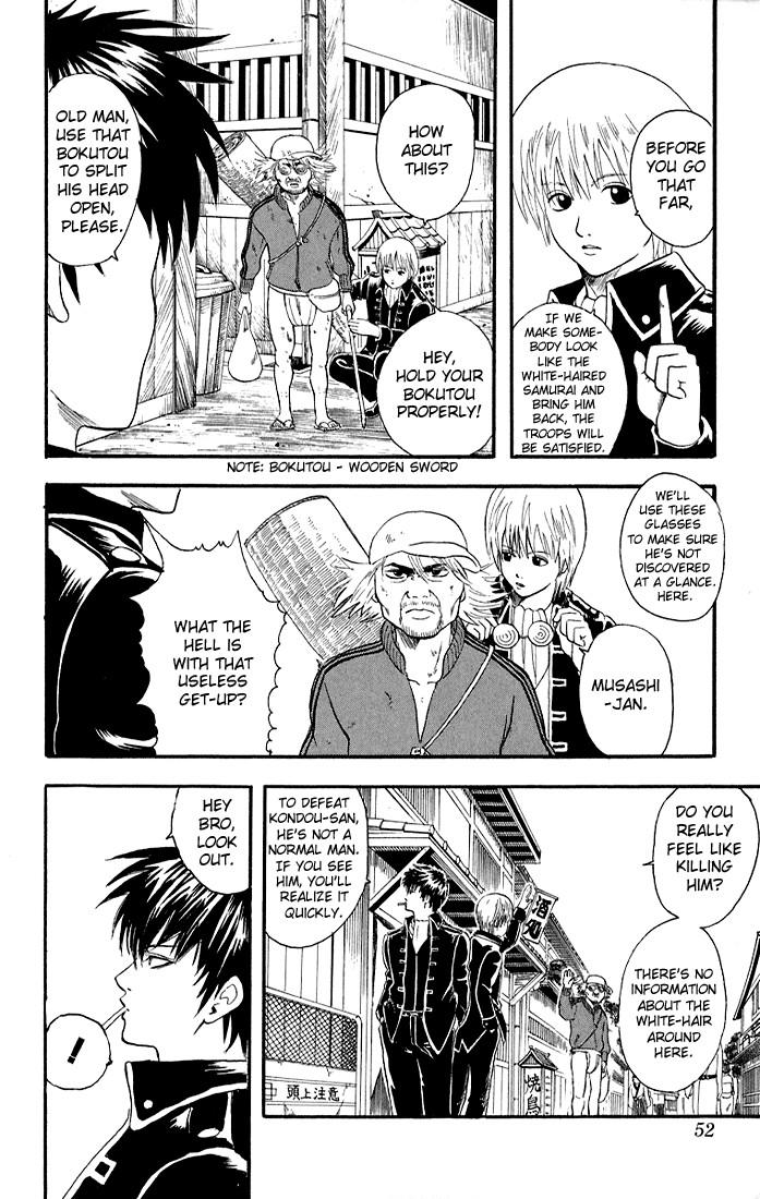 Gintama Chapter, 9 image 006