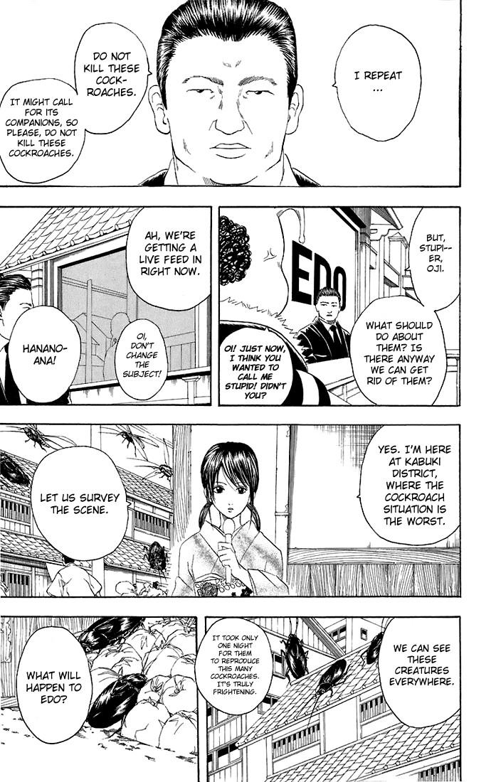 Gintama Chapter, 47 image 012