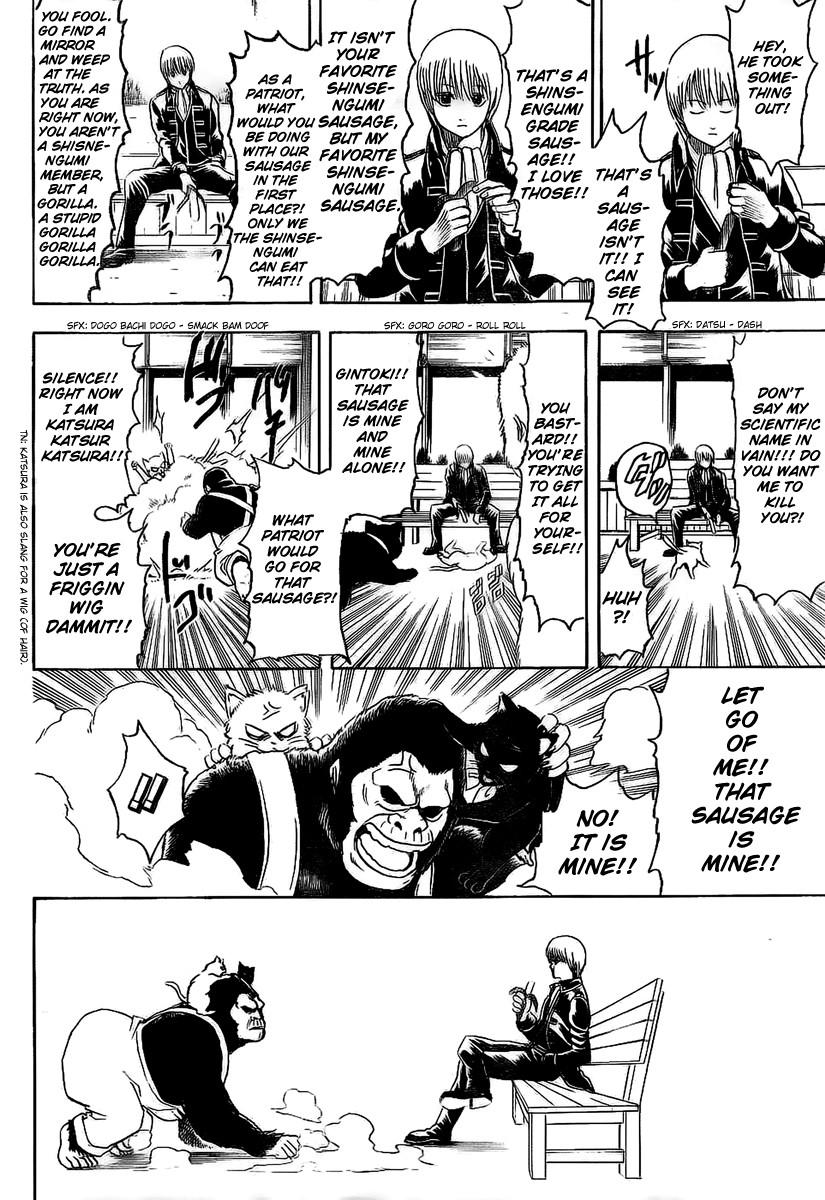 Gintama Chapter, 276 image 012