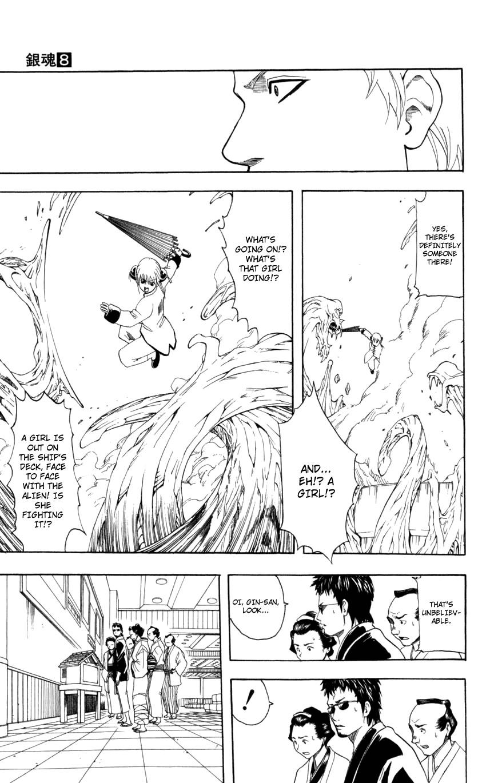 Gintama Chapter, 60 image 008