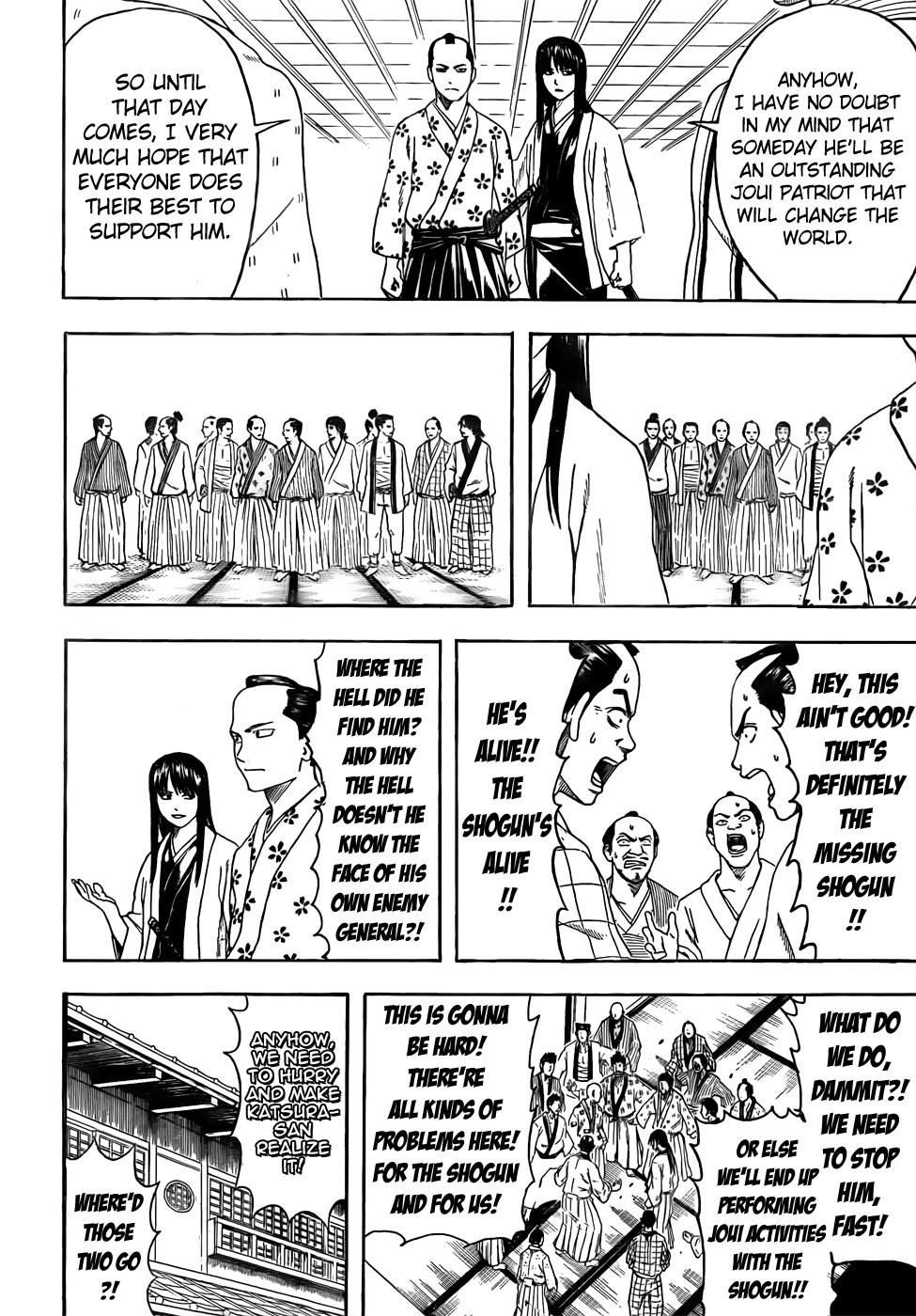 Gintama Chapter, 414 image 006