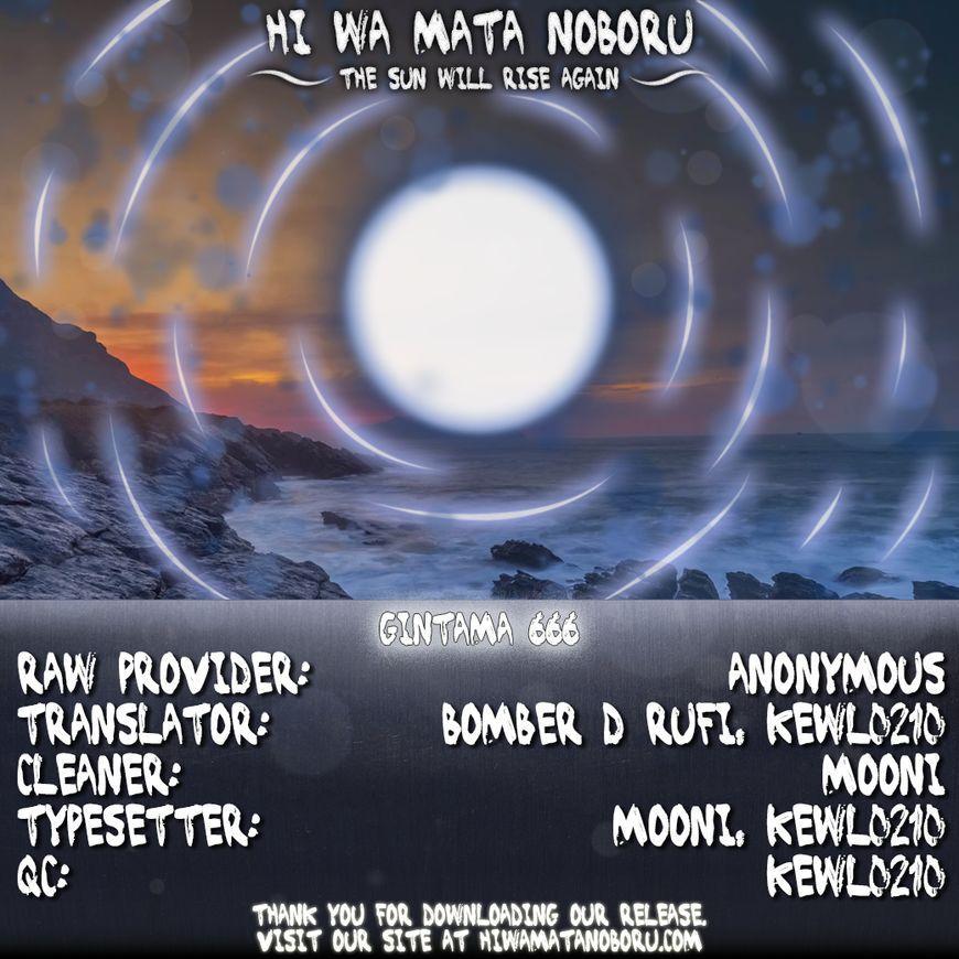 Gintama Chapter, 666 image 020