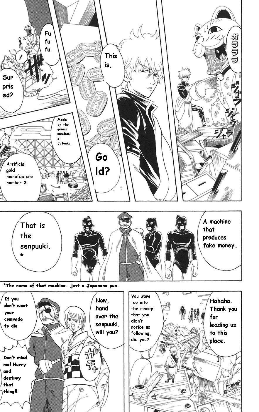 Gintama Chapter, 81 image 015