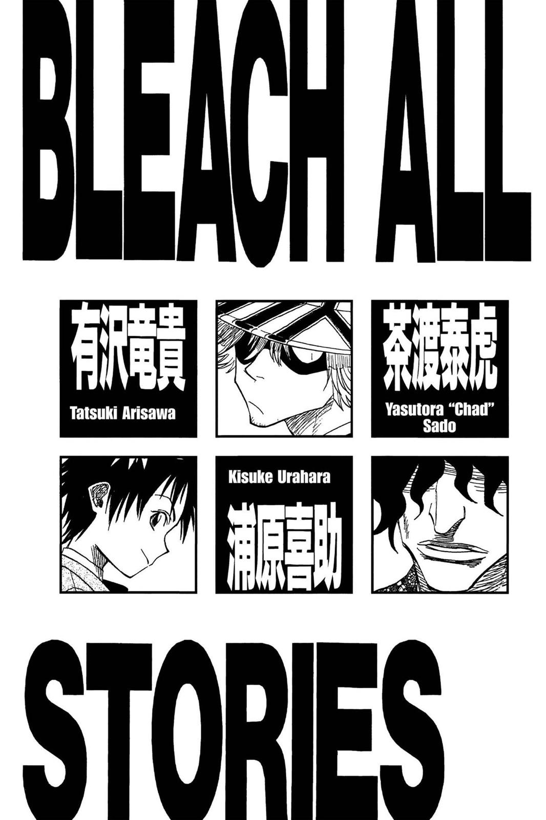 Bleach, Chapter 8 image 006