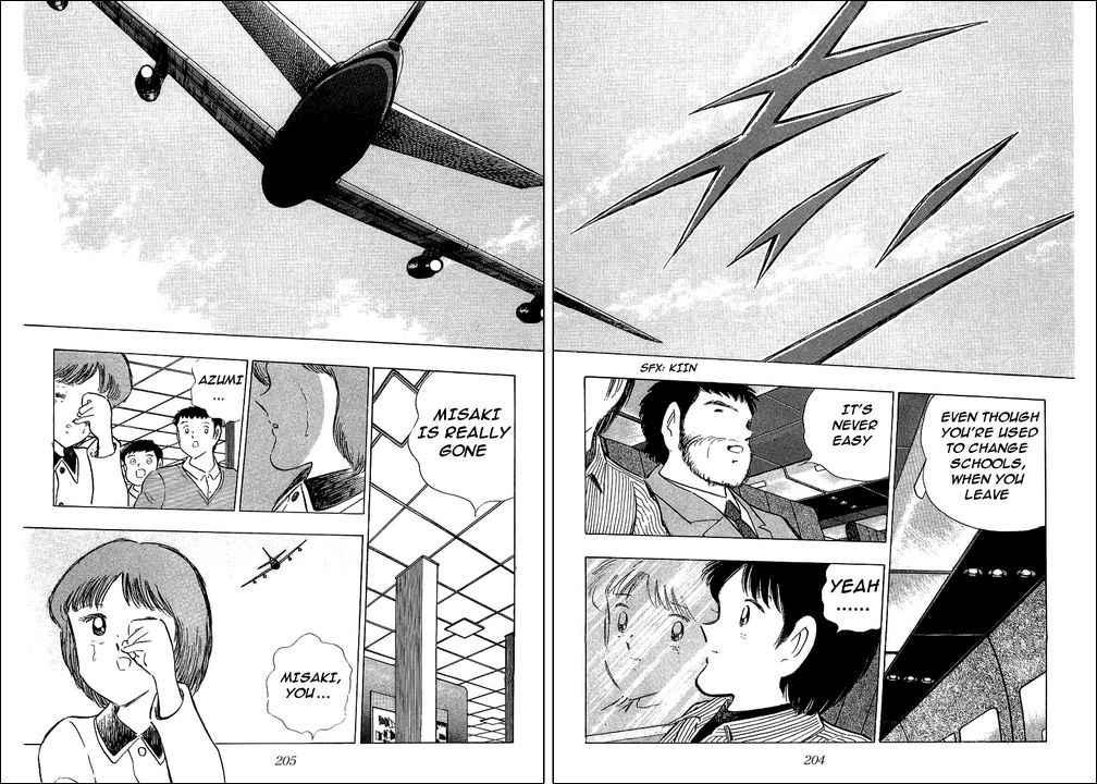 Captain Tsubasa, Chapter 110 image 022