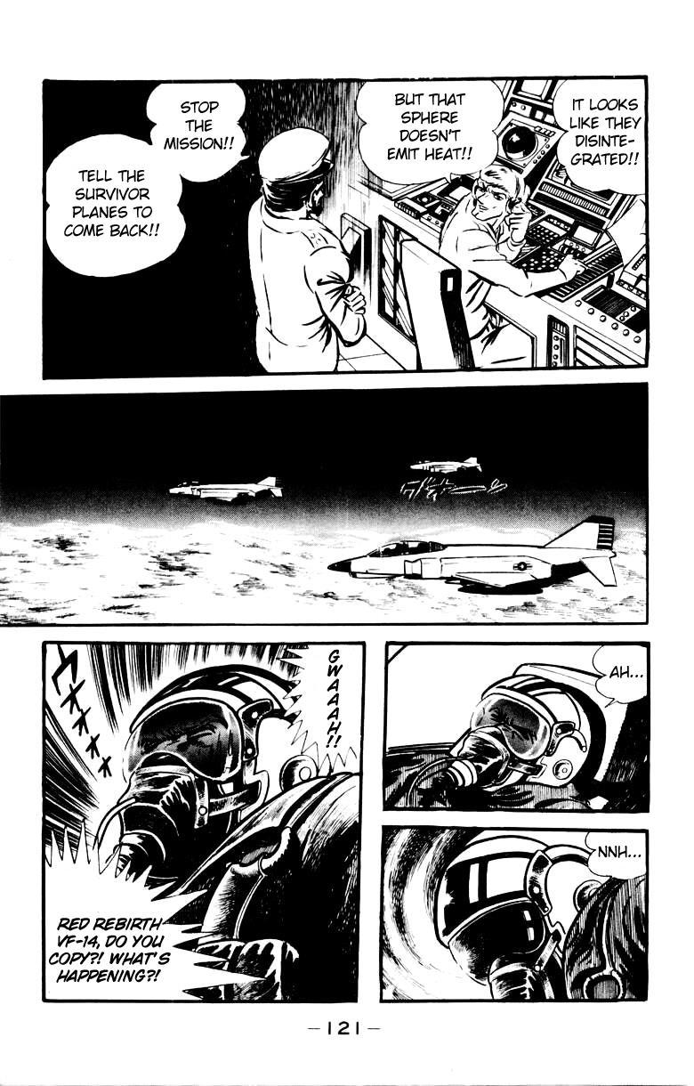 Devilman, Chapter 4 image 111