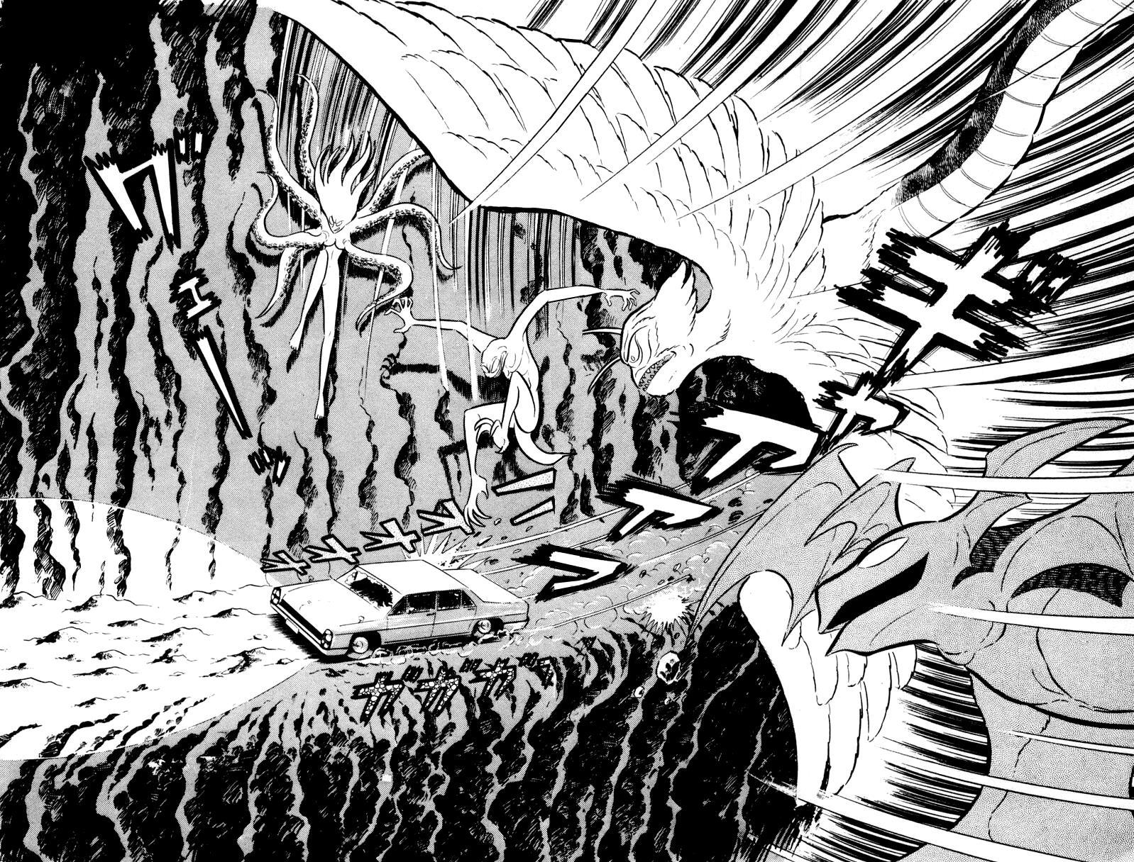 Devilman, Chapter 1 image 120