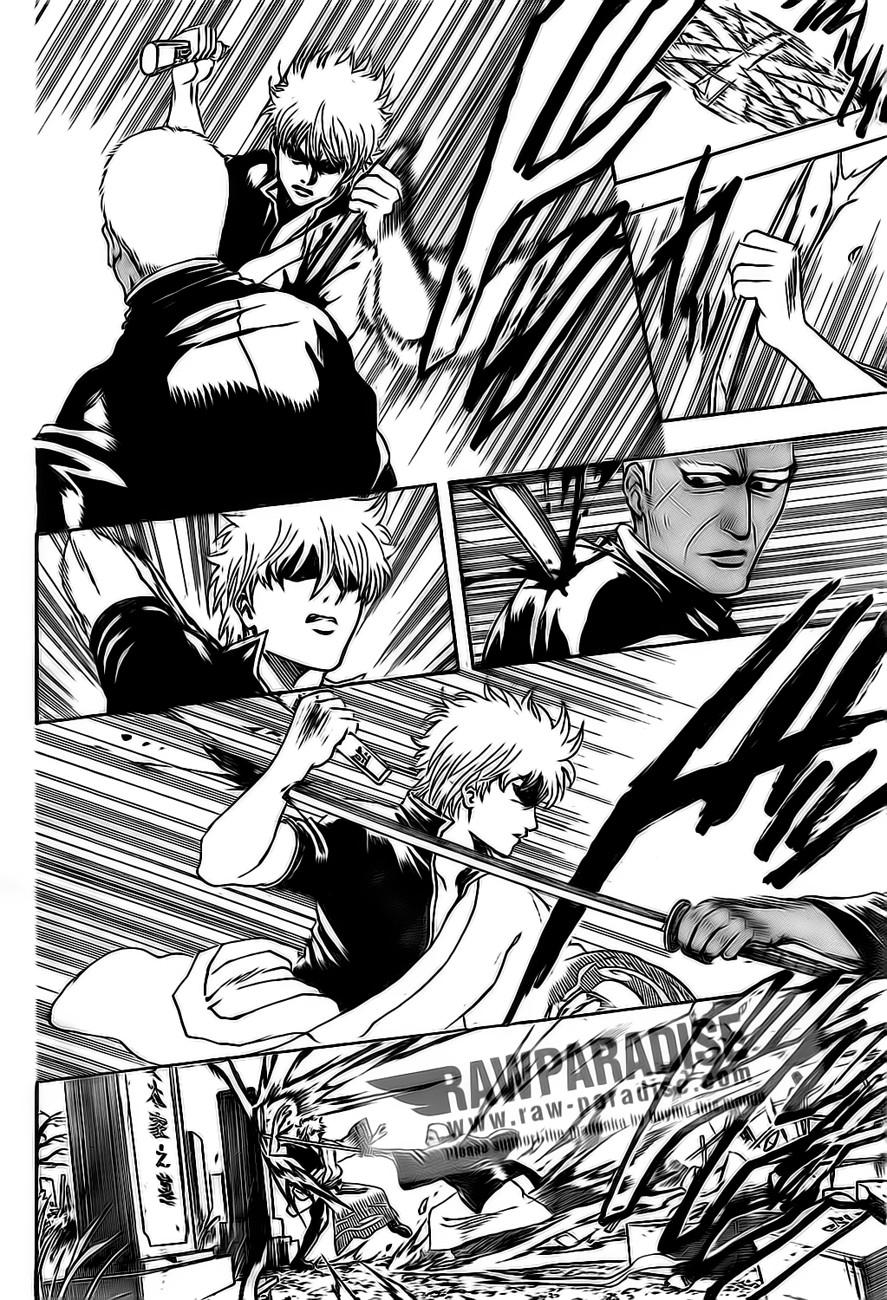 Gintama Chapter, 300 image 014