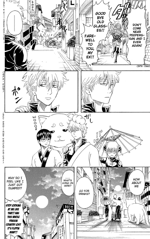 Gintama Chapter, 318 image 012