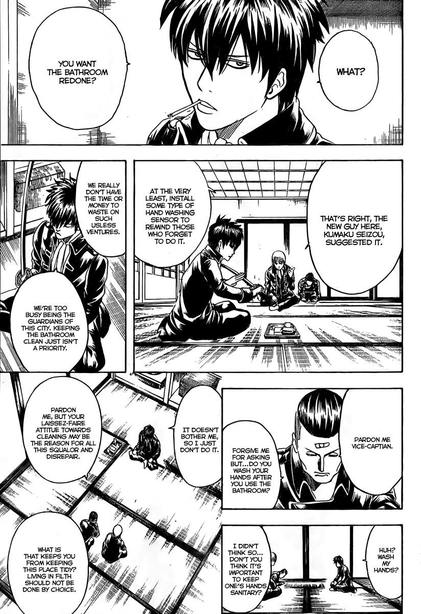 Gintama Chapter, 188 image 009