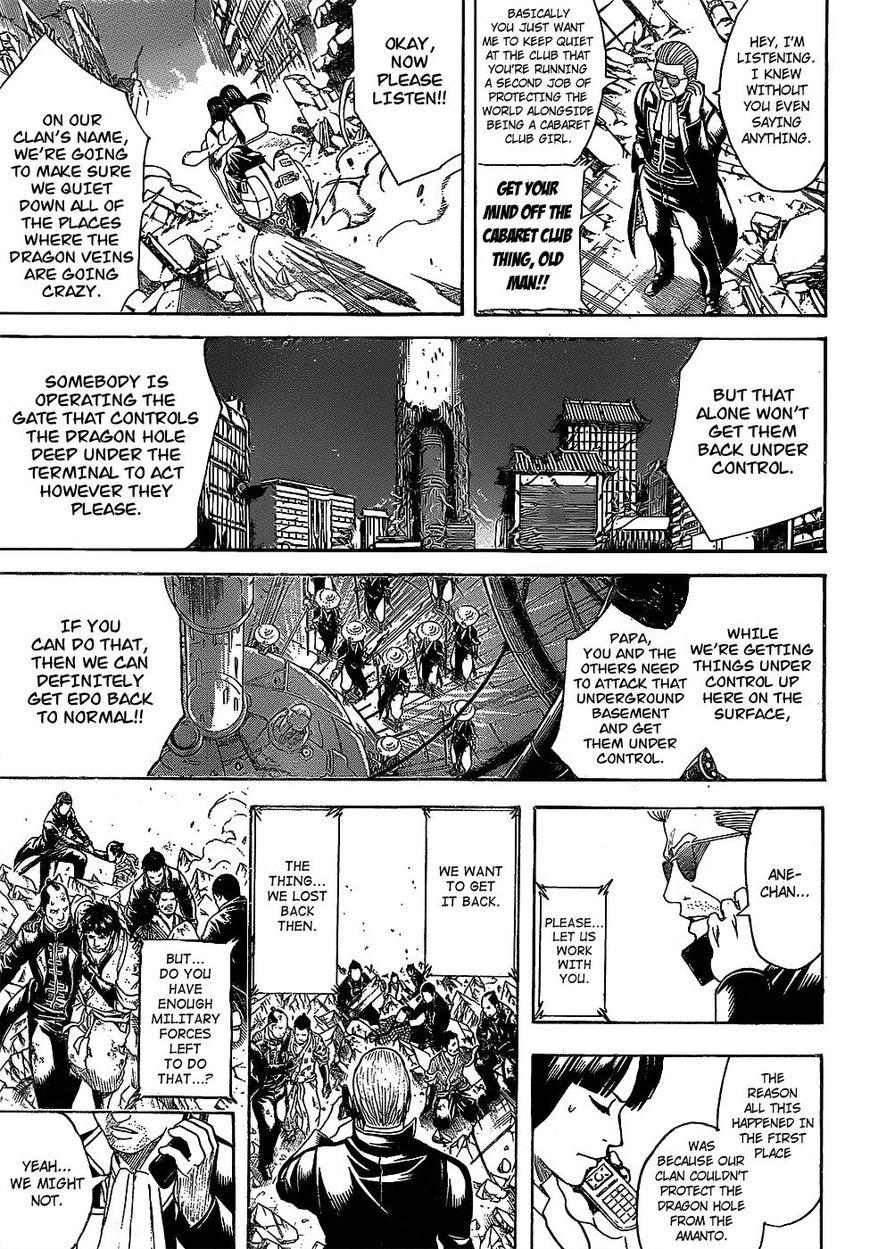 Gintama Chapter, 650 image 013