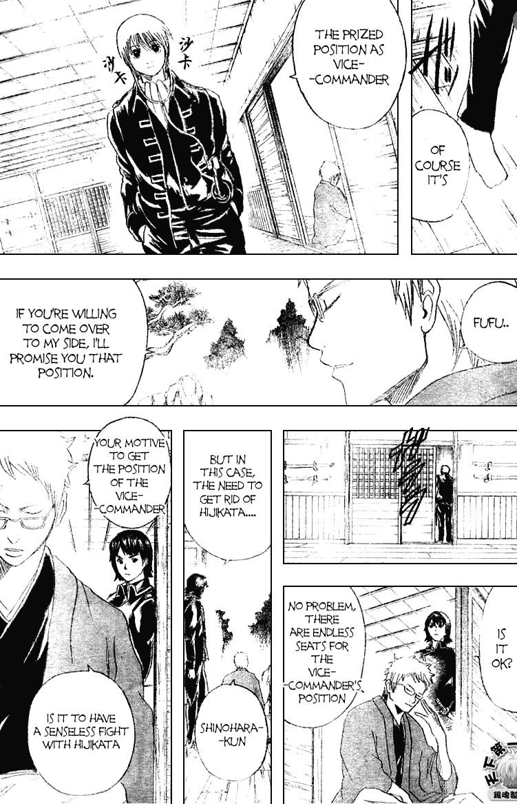 Gintama Chapter, 160 image 008