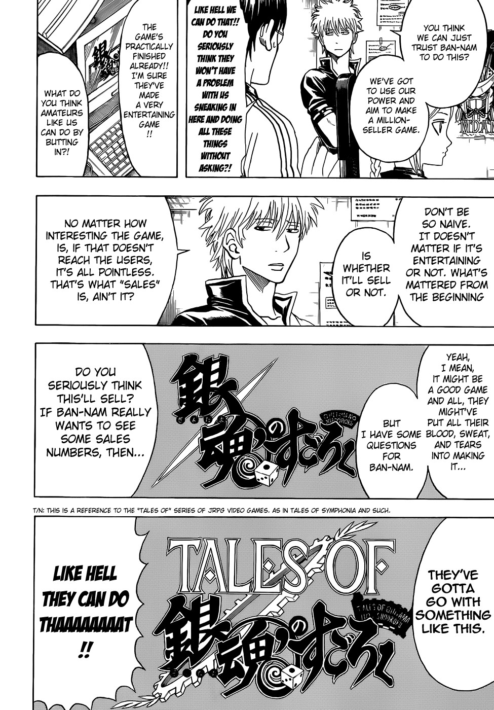 Gintama Chapter, 430 image 004