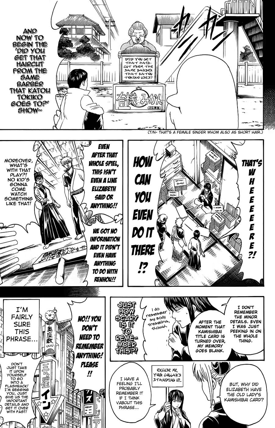 Gintama Chapter, 353 image 022