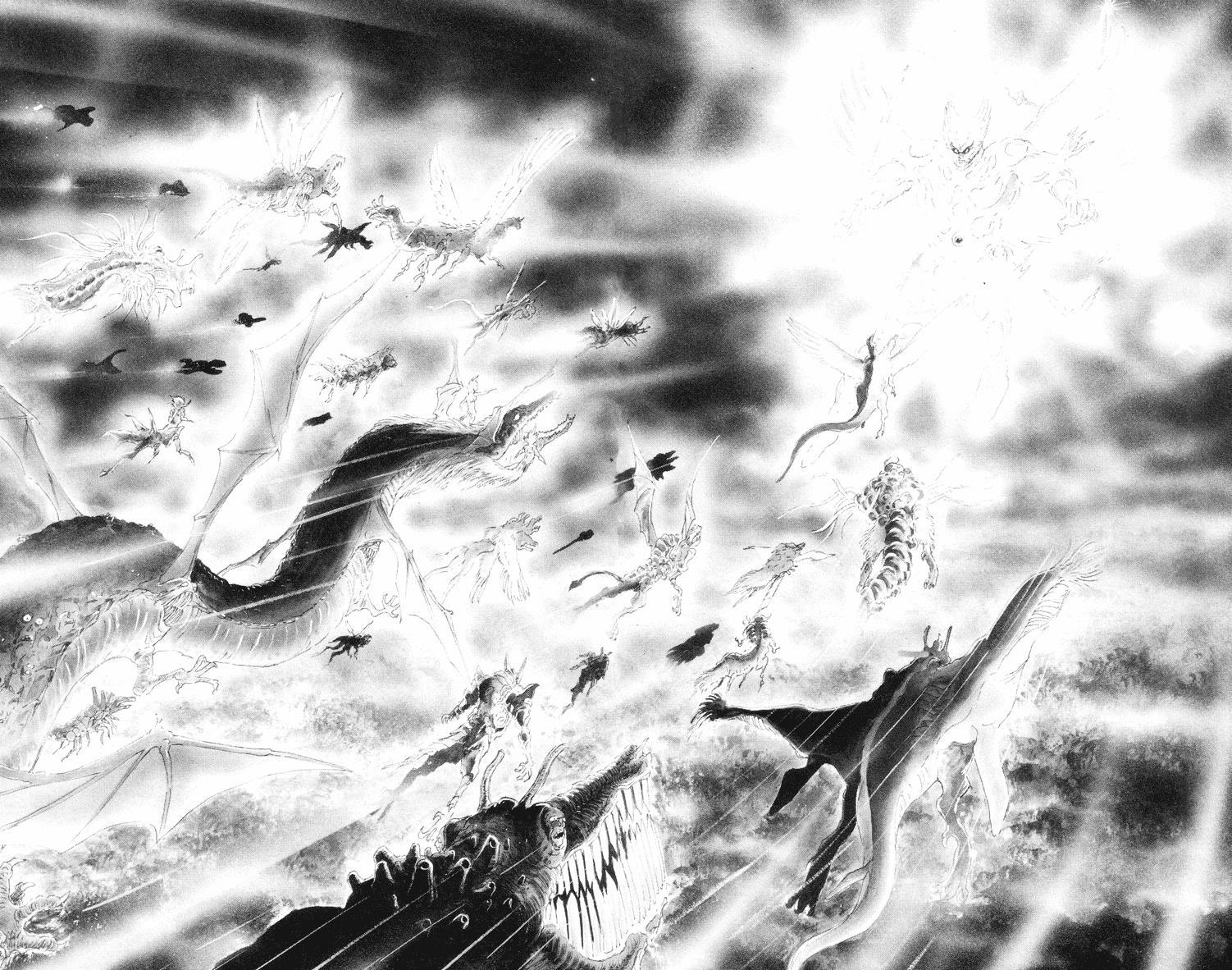 Devilman, Chapter 1 image 022