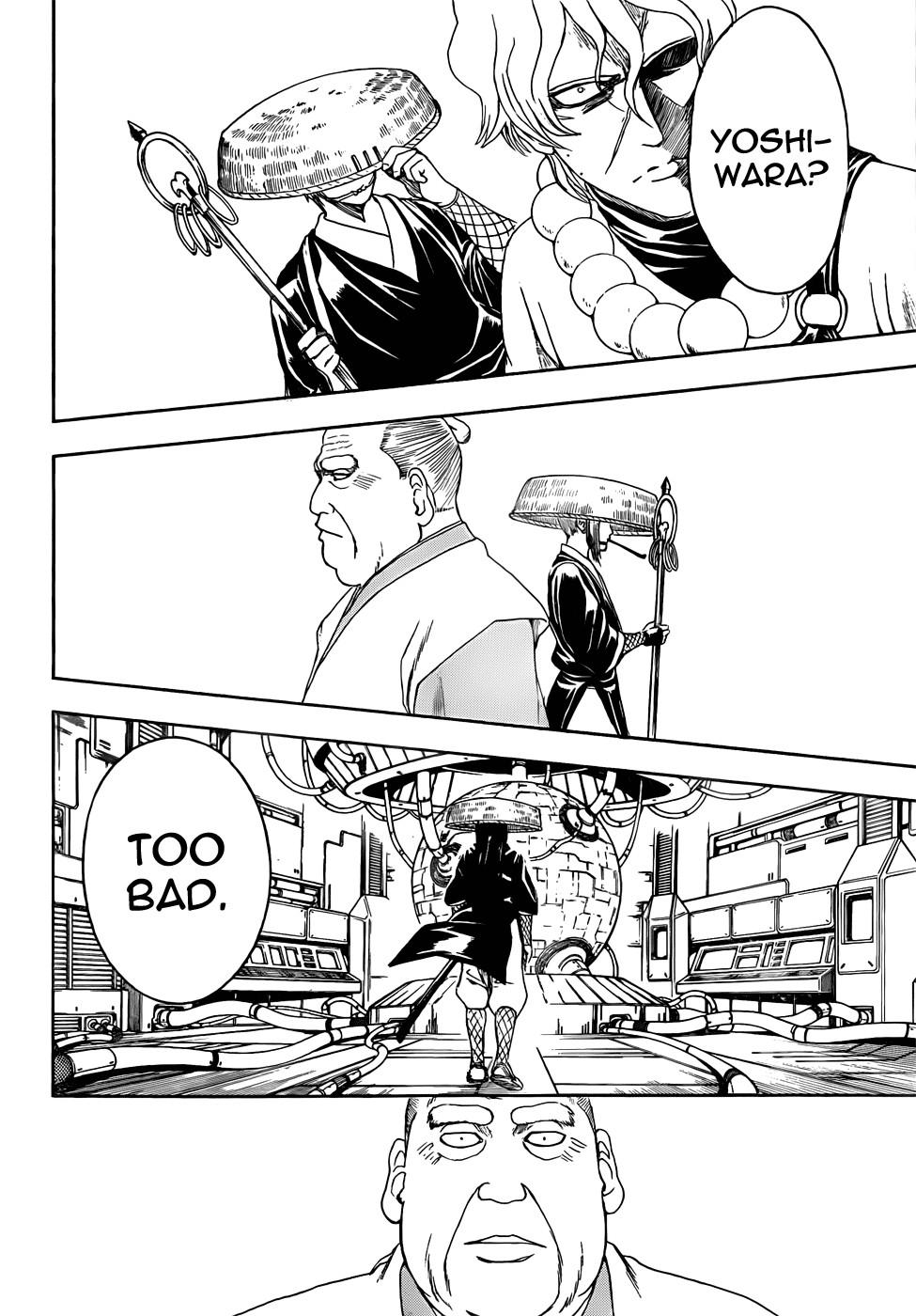 Gintama Chapter, 395 image 014