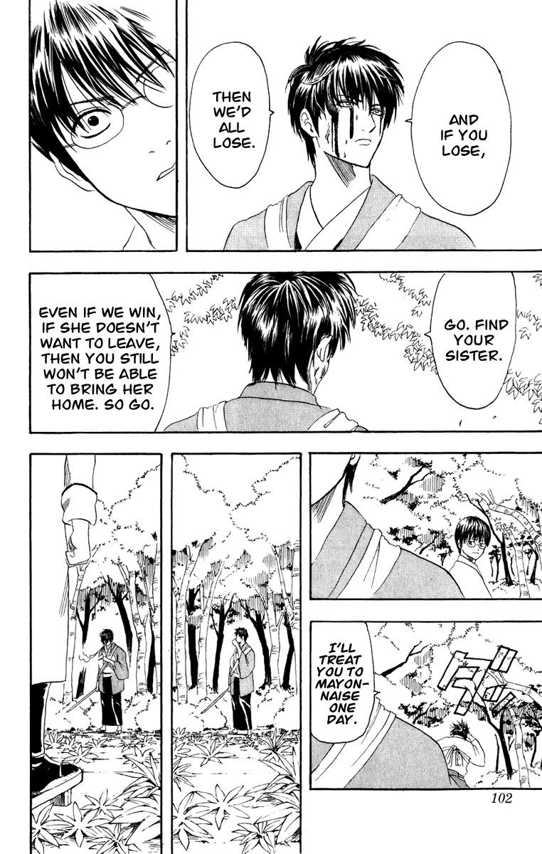 Gintama Chapter, 117 image 017