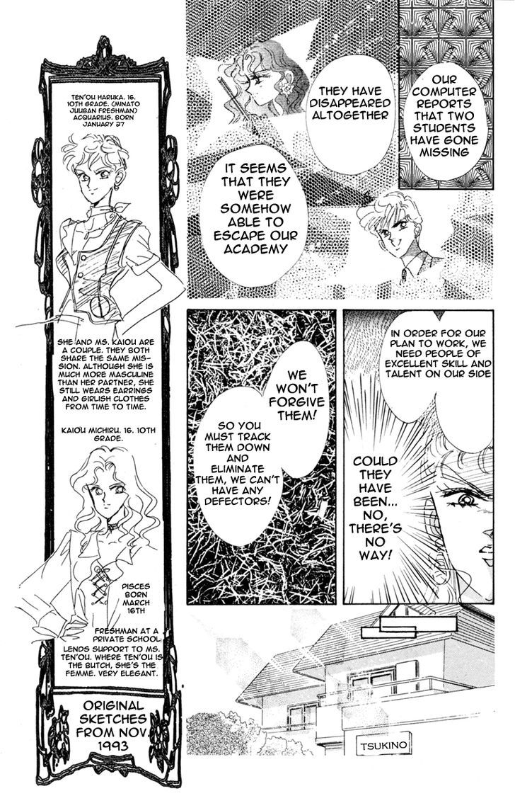 Sailor Moon, Cahpter 32 image 027
