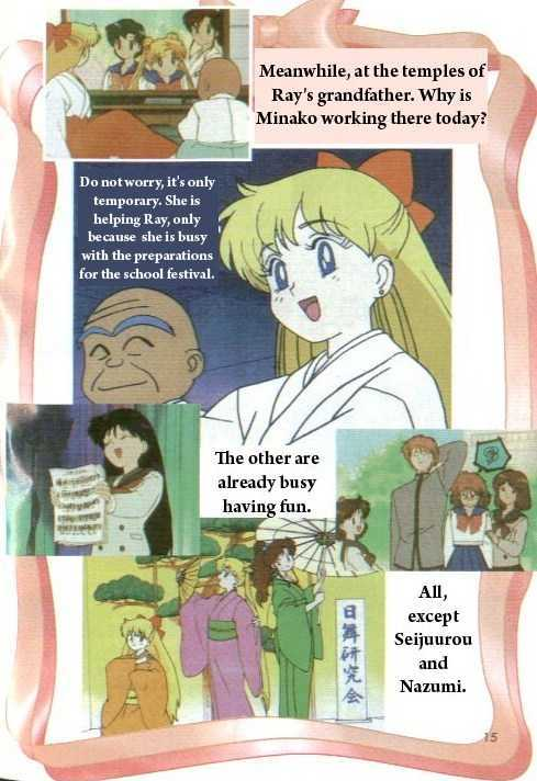 Sailor Moon, Cahpter 8 image 016