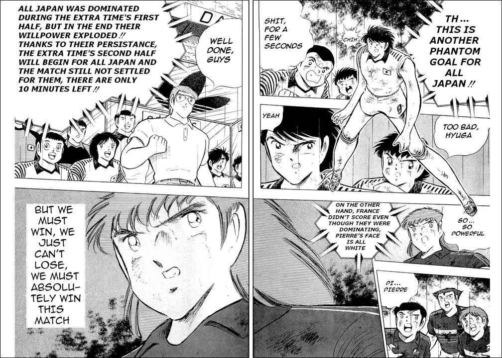 Captain Tsubasa, Chapter 100 image 052