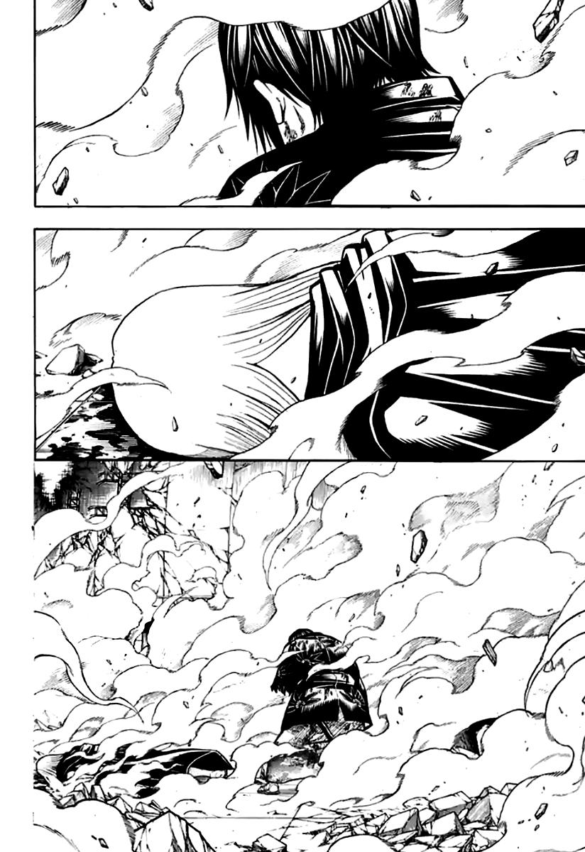 Gintama Chapter, 702 image 026