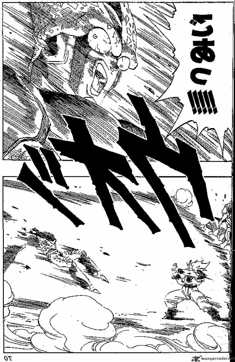 Dragon Ball, Chapter 402 image 006