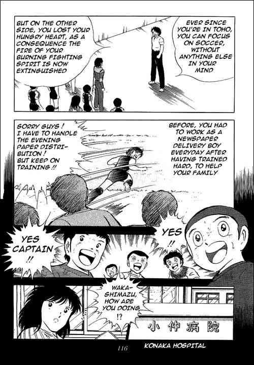 Captain Tsubasa, Chapter 57 image 045