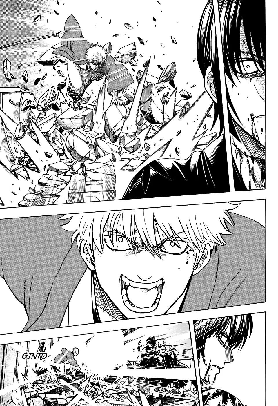 Gintama Chapter, 700 image 045
