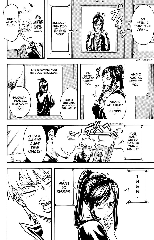 Gintama Chapter, 347 image 015