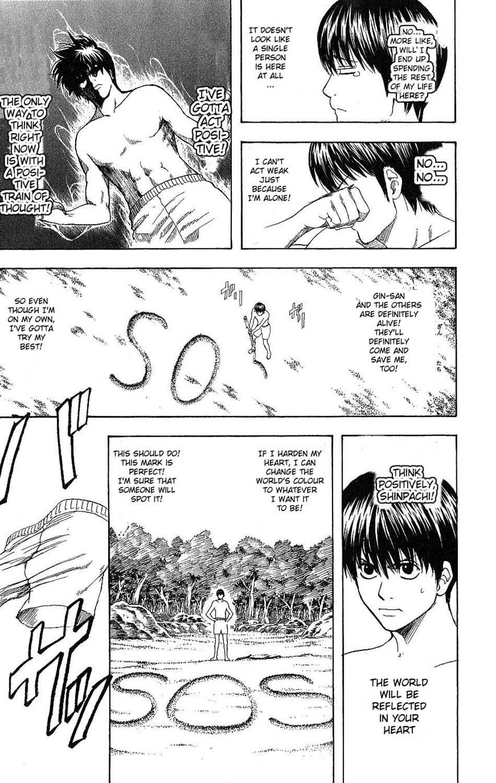 Gintama Chapter, 175 image 005