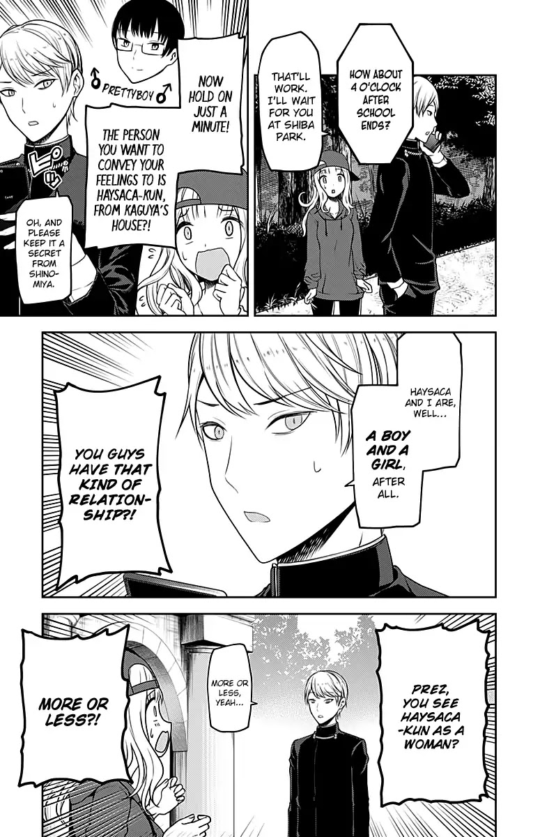 chapter 108 image 006