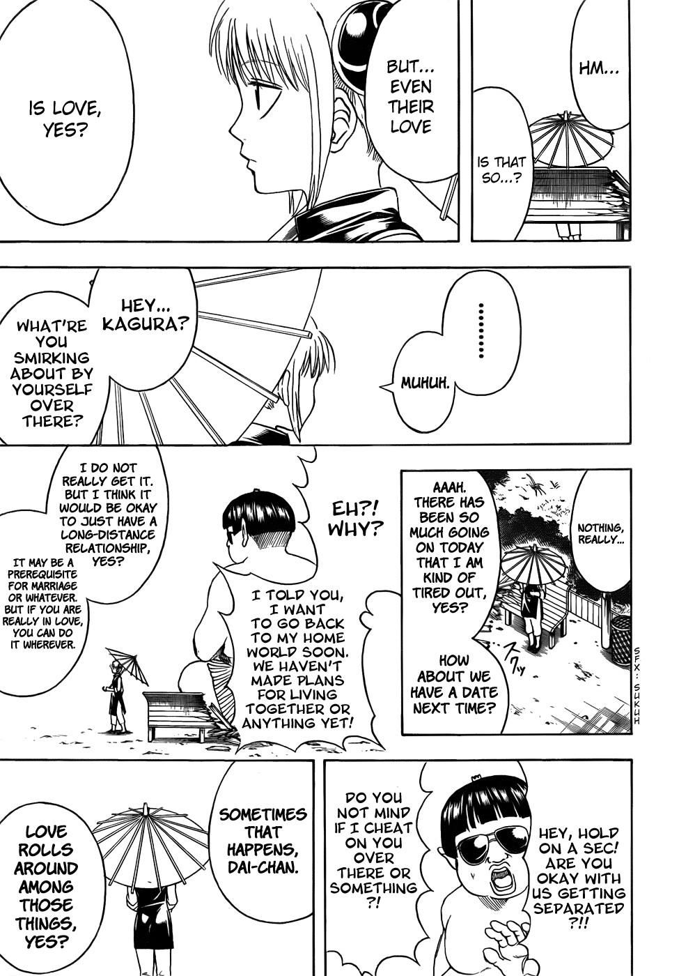 Gintama Chapter, 421 image 013