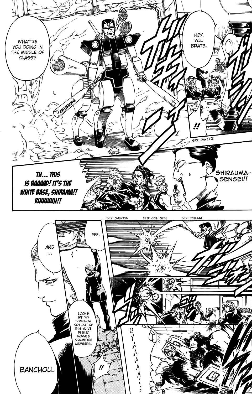 Gintama Chapter, 334.5 image 023
