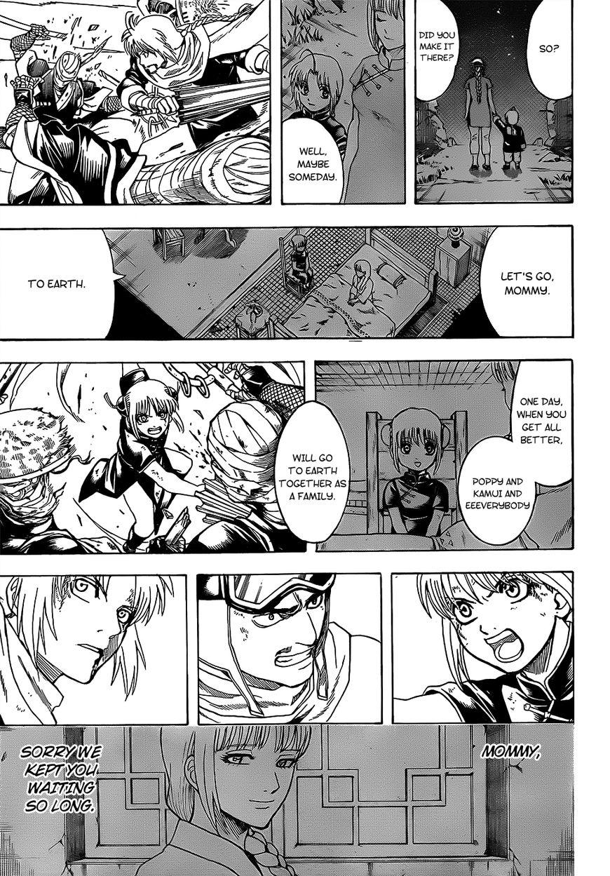 Gintama Chapter, 652 image 015