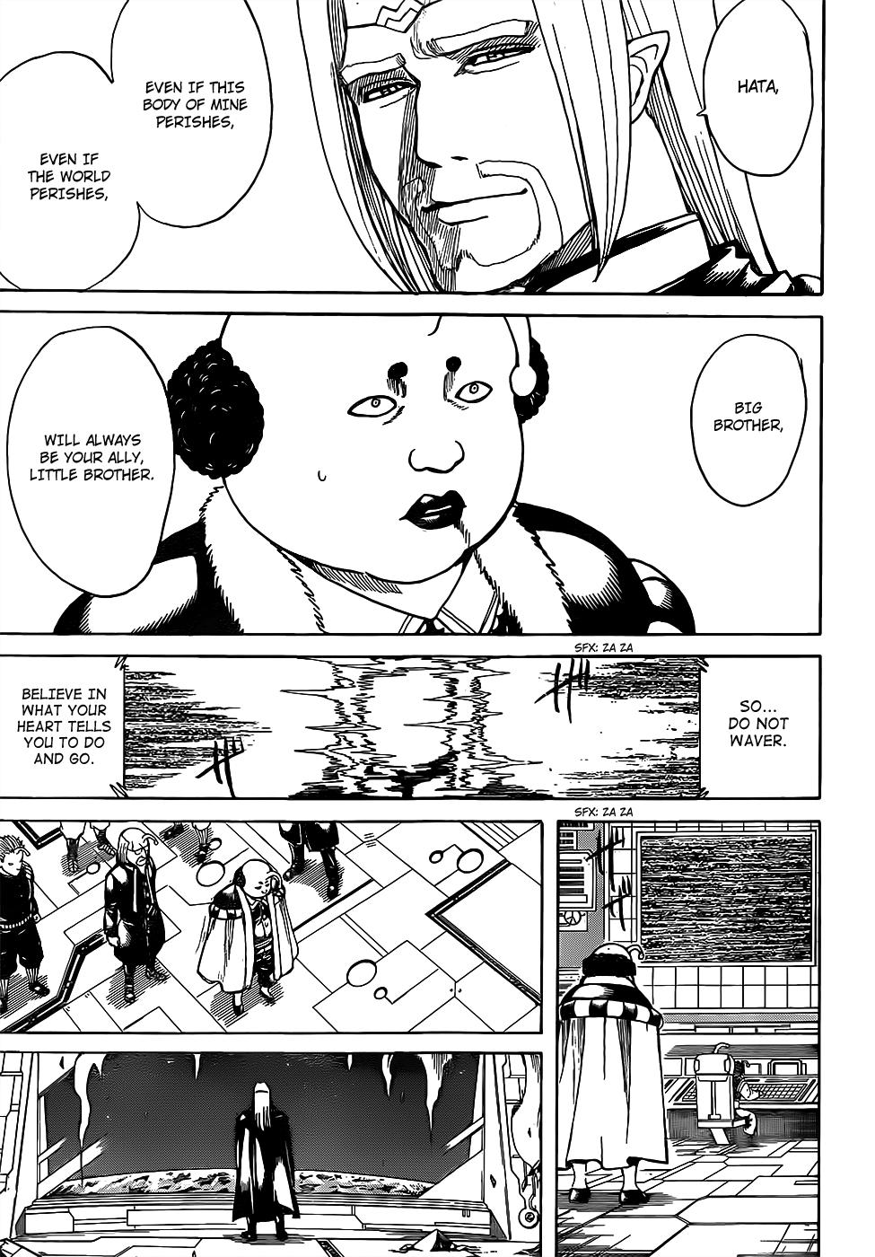 Gintama Chapter, 655 image 003